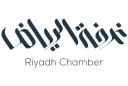غرفة الرياض ممثلة بلجنة المحامين