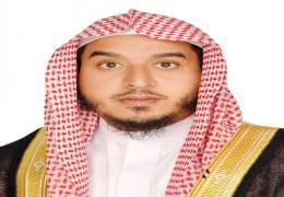 فضيلة الشيخ/ نائل بن عبدالله النايل