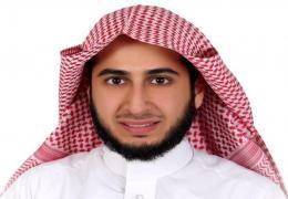 سعادة الدكتور/ محمد بن عبد الله العيسى