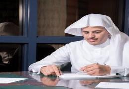 الدكتور المحامي/ فيصل بن سعد العصيمي