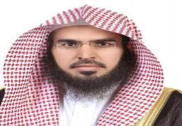 فضيلة الدكتور/ عبدالعزيز بن عبدالرحمن الشبرمي