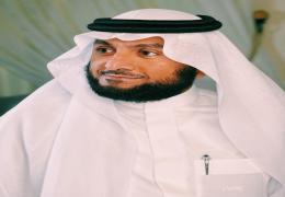 سعادة المهندس/ يوسف بن إبراهيم المعارك