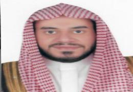 فضيلة الشيخ/ عبدالإله بن إبراهيم العروان