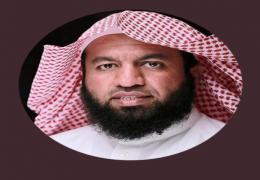 سعادة الدكتور/  حسين بن عبدالرحمن العنقري