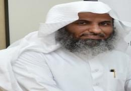 فضيلة الدكتور/ عبدالعزيز بن إبراهيم المحيميد.